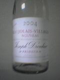 041128_wine.jpg