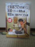 050322_DVD5