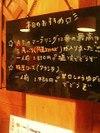 061230_yakiniku1