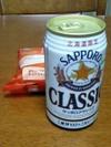 070614_beer
