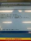 070817_komi