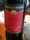071027_wine2